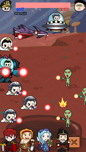 Tap Tap Soldier - Space War - screenshot