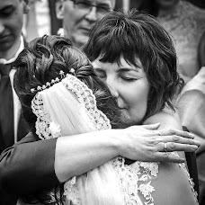 Hochzeitsfotograf Stefanie Haller (haller). Foto vom 13.04.2017