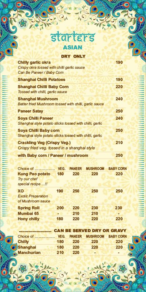 Hare Krishna menu 15