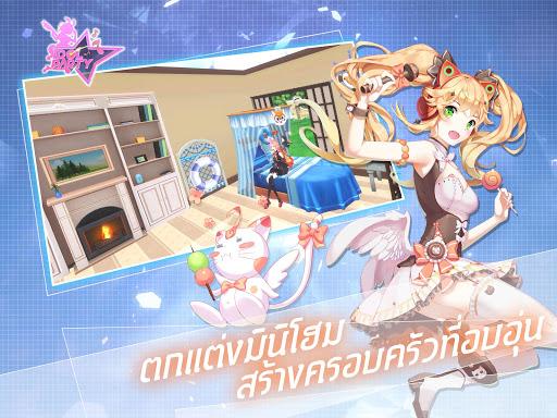 Idol Party modavailable screenshots 4