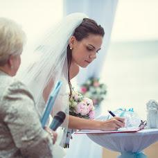 Wedding photographer Anton Bey (ABey). Photo of 06.02.2015