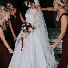 Wedding photographer Dmitriy Zyuzin (ZUZINPHOTOGRAPHY). Photo of 22.04.2018