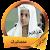محمد البراك القرأن بدون نت file APK for Gaming PC/PS3/PS4 Smart TV