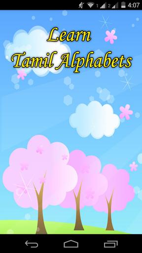 Learn Tamil Alphabets