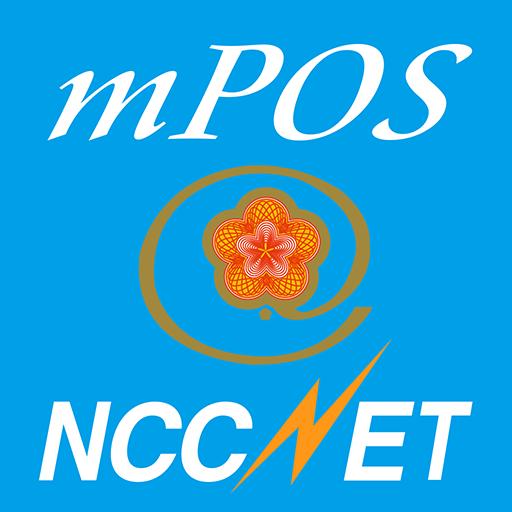 NCCNET mPOS行動收單業務 商業 App LOGO-APP開箱王