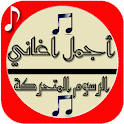 Arabic cartoon Ringtones icon