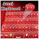 Download Azeri Keyboard : Azerbaijani language app For PC Windows and Mac