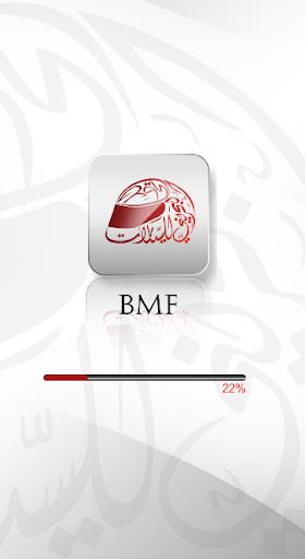 Bahrain Motor Federation - BMF