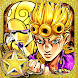 ハイパーヒーローズ(Hyper Heroes: Marble-Like RPG)