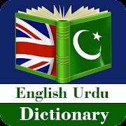 English Urdu Dictionary: Offline Dictionary