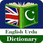 English Urdu Dictionary: Offline Dictionary