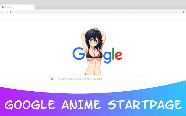 Google Anime Startpage