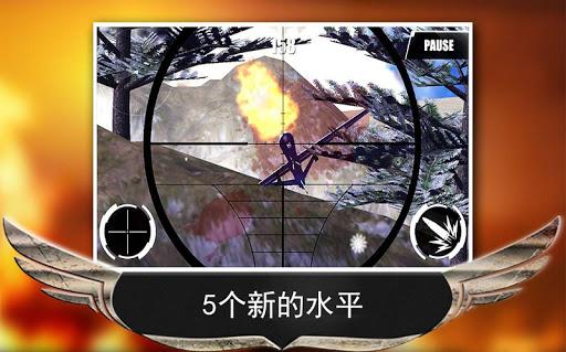玩免費動作APP|下載山狙击手的使命3D app不用錢|硬是要APP