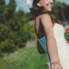 Esküvői fotós Ördög Mariann (ordogmariann). Készítés ideje: 15.11.2017