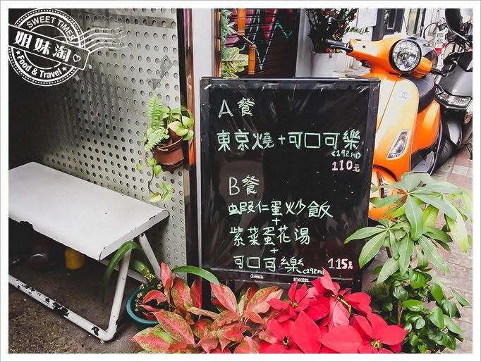 日式蔬菜餅環境