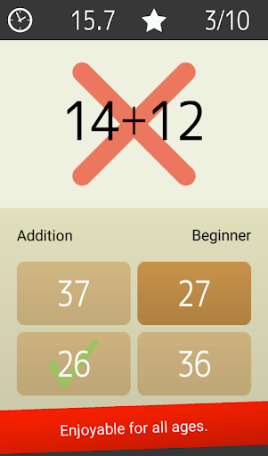 Mental arithmetic (Math, Brain Training Apps) 1.2.8 screenshots 3