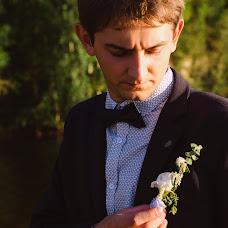 Wedding photographer Lena Gavrilenko (LGavrilenko92). Photo of 13.10.2016