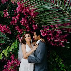 Wedding photographer Elina Koshkina (cosmiqpic). Photo of 20.06.2016
