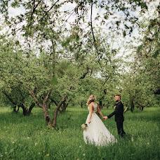 Wedding photographer Margo Taraskina (margotaraskina). Photo of 12.05.2018