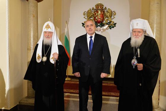 Визит Кирилла в Болгарию