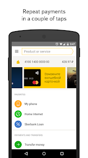 Yandex.Money - screenshot thumbnail