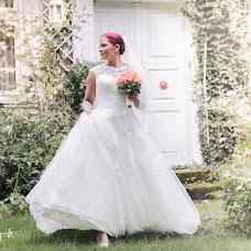 Wedding photographer Carina Augusto (CarinaAugusto). Photo of 14.09.2017