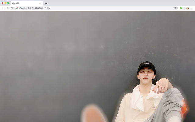 Chen Linong New Tab, Customized Wallpapers HD