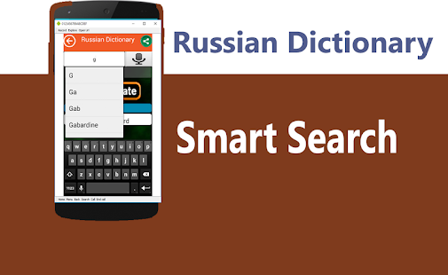 english to russian audio dictionary