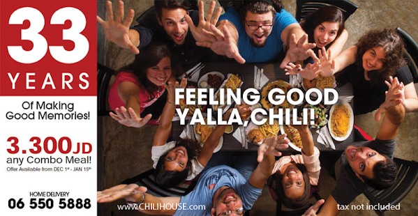 Chili House - Proud to be Jordanian. #YALLACHILI!- screenshot thumbnail
