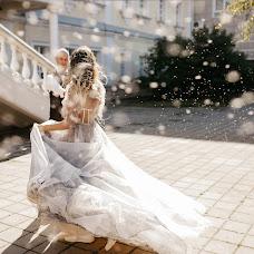 Wedding photographer Sabina Ismaylova (sabinasmile). Photo of 27.09.2018