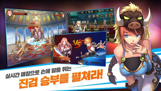 Mod Game 아케인소울 온라인: 레볼루션 for Android