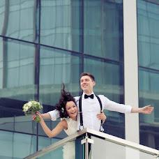 Wedding photographer Inna Porozkova (25october). Photo of 08.12.2014