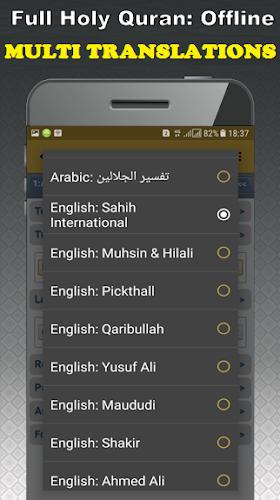Download Abdulwali Al Arkani Full Quran Read & MP3 Offline