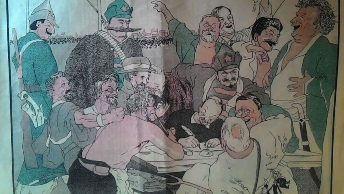 Советский сатирический плакат периода кампании против ноты Керзона 1923 г.