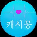 캐쉬몽 icon