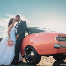 Wedding photographer Thales Marques (Thalesfotografia). Photo of 23.05.2018
