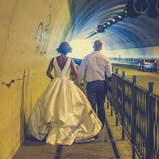 Wedding photographer Rafael Tejada Bonilla (boartefotografi). Photo of 07.07.2016