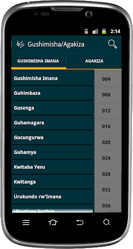INDIRIMBO ZO GUSHIMISHA IMANA screenshot