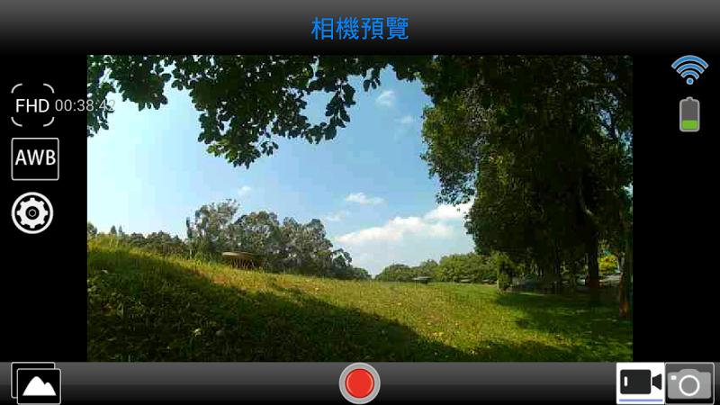Скриншот DENVER ACTION CAM 1
