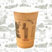 Caramel Flavoured Milk Tea