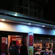 富順樓餐廳(八德店)的食記,菜單價位,電話地址   臺北