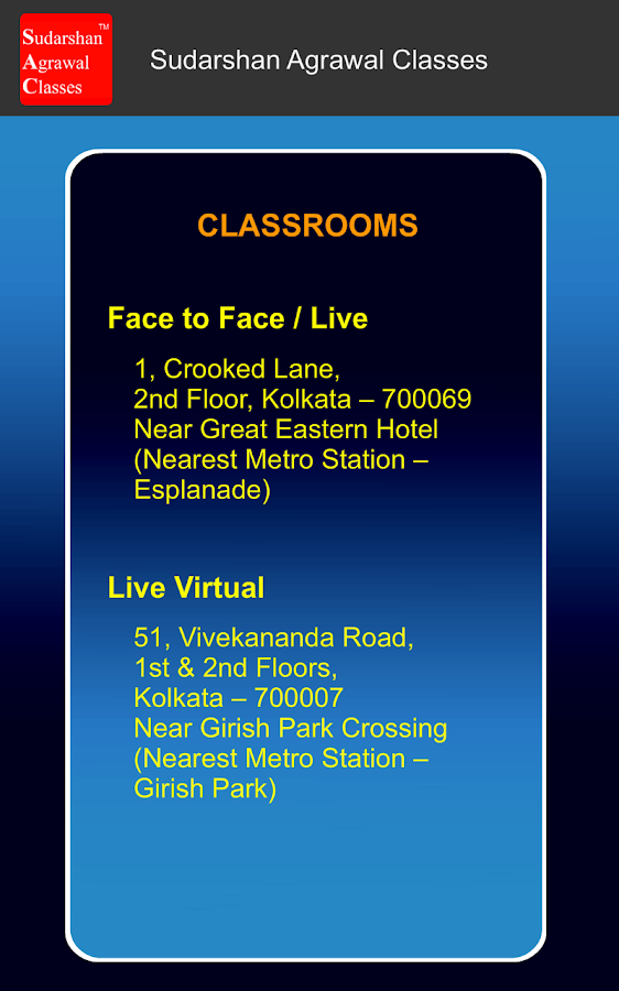Sudarshan Agrawal Classes- screenshot