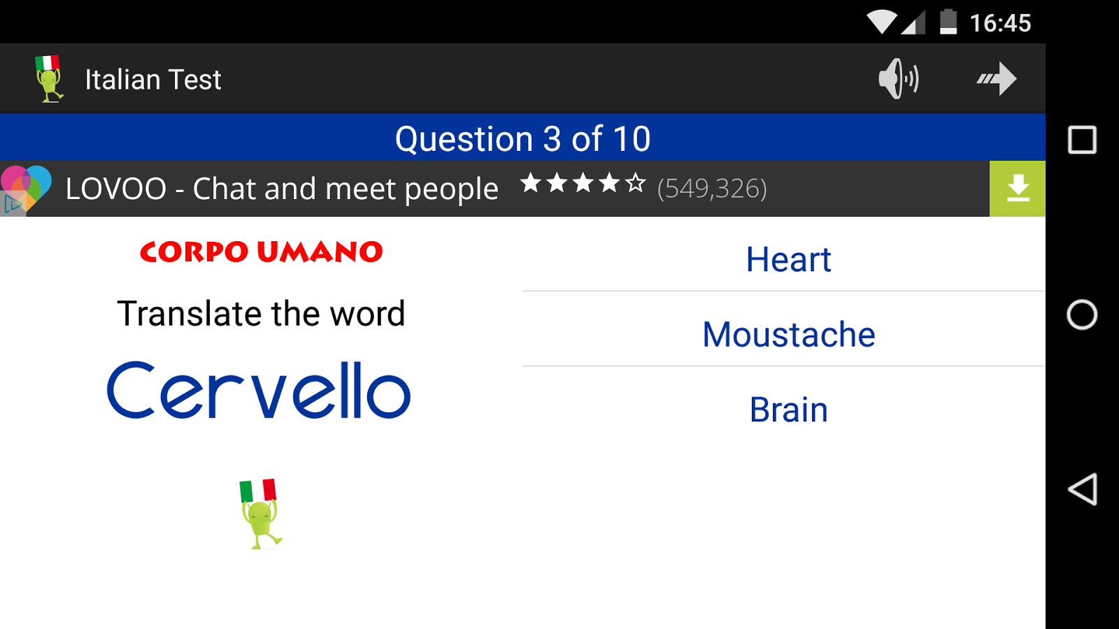 Italian Test- screenshot