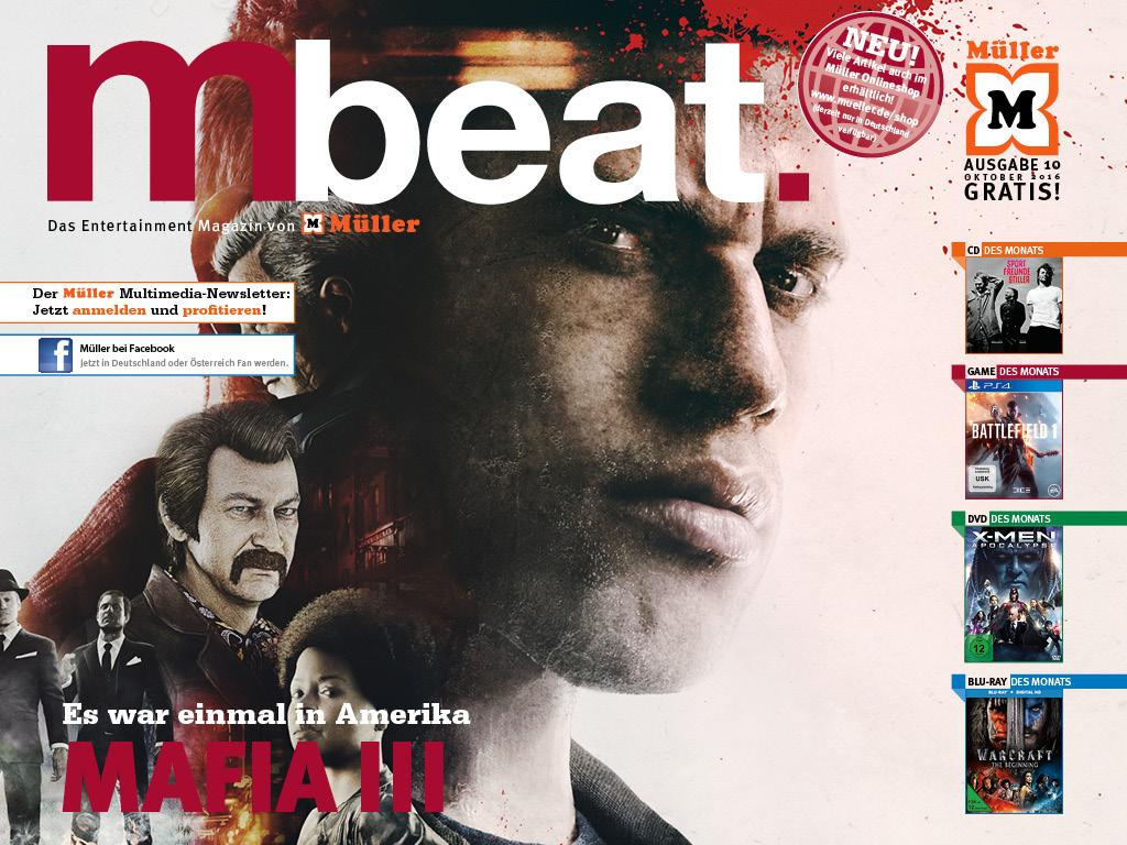 mbeat digital – Screenshot