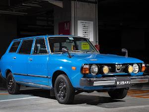 レオーネ 1978年式 エステートバン 1.8  4WD A67のカスタム事例画像 BOXERさんの2020年11月24日21:56の投稿