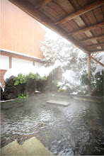 Photo: 露天風呂 冬 昼間 outside onsen