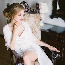 Wedding photographer Andrey Ovcharenko (AndersenFilm). Photo of 19.09.2018