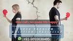 Quick Love Problem Solution +91-9855638485