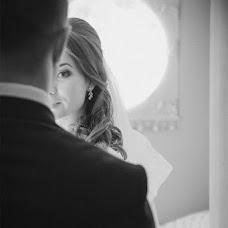 Wedding photographer Denis Zaporozhcev (red-feniks). Photo of 27.08.2014