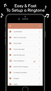 App Jain Ringtone APK for Windows Phone